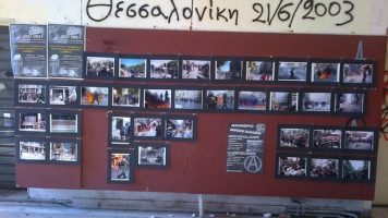ekthesi-fotografias