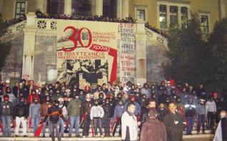 Knat-2003