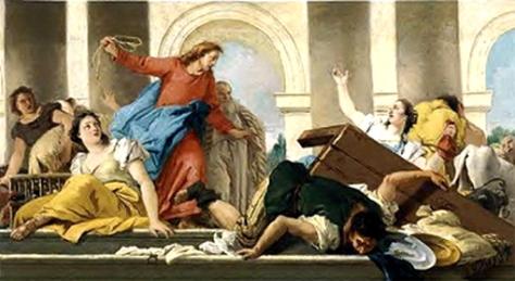 Αποτέλεσμα εικόνας για Οὐαὶ ὑμῖν, γραμματεῖς καὶ Φαρισαῖοι