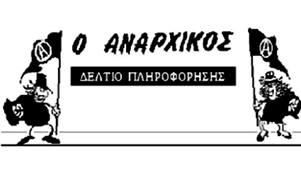 o anarchikos