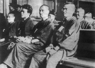 Wada-Kyûtarô-και-Daijiro-Furuta