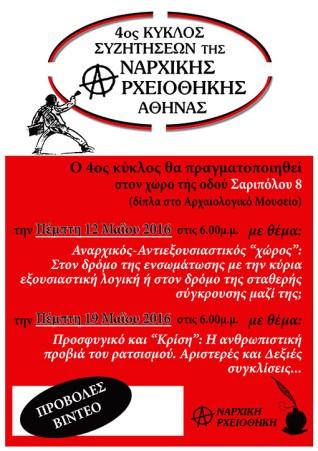 AFISA-KYKLOY_4-2016i