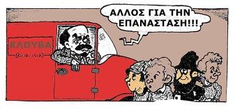 Λένιν-οδηγός