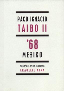 68-Mexico