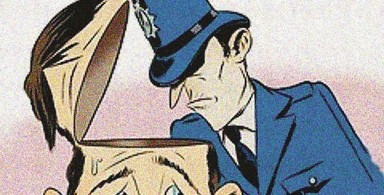 αστυνομία-σκέψης